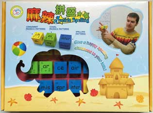 phonics word family cubes educational toys